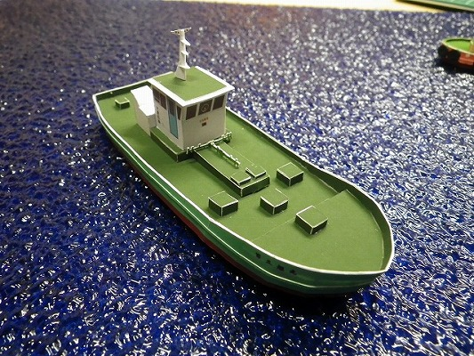 Bunker Ship Papercraft
